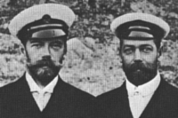 Tsar Niochlas and King George V